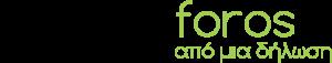 Φορολογία φυσικών προσώπων-Μόνιμοι κάτοικοι εξωτερικού κατοικοι εξωτερικουDrawing 8 300x57